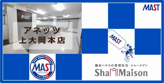 環境のよい人気の横浜エリアでの賃貸生活をサポートします。