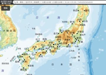 国土交通省地理院地図