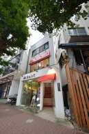 白金台ファイブ プラチナ通り沿い 店舗事務所