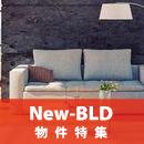 春日市、大野城市の新築賃貸物件特集ページ