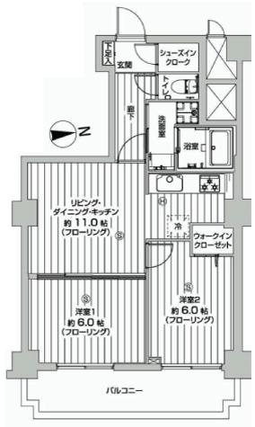 ヴィラロイヤル文京西方 新宿区 マンション リノベーション