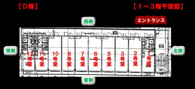 九州大学 伊都キャンパス 新築 賃貸 マンション カツラギヴィレ D棟 平面図