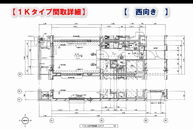九大 伊都 キャンパス 新築 賃貸 家電付き 仮)コンフォール元浜Ⅱ 1K 詳細