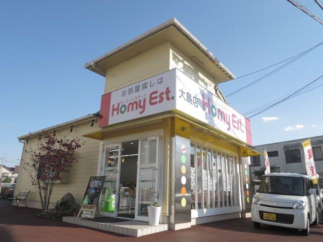 ホーミィエステート 大島店