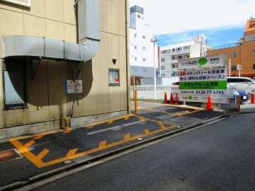 共用駐車スペース