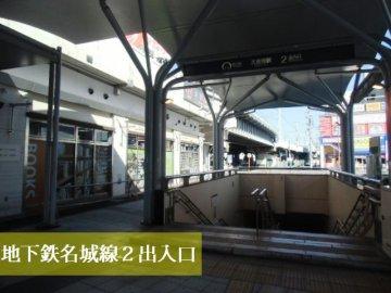 地下鉄名城線大曽根駅2番のりば