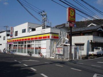 デイリ-ヤマザキ岡山津島東店