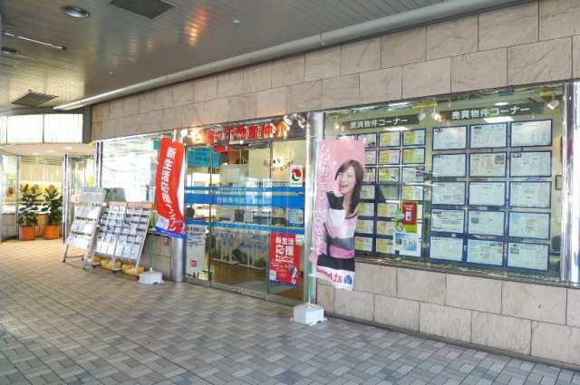 日信地所店舗写真