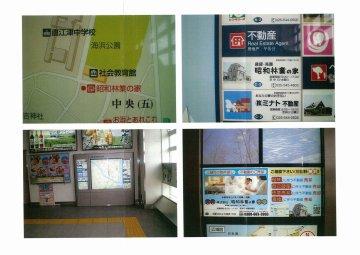 直江津駅構内写真