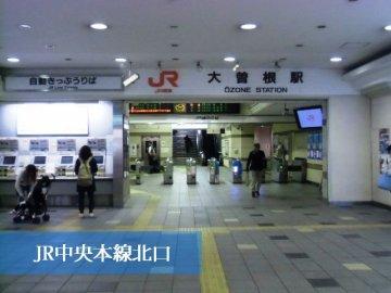 JR大曽根駅北口