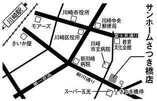 サンホームさつき橋店地図
