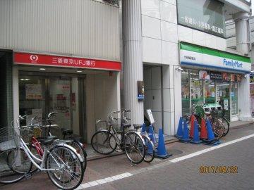 三菱東京UFJ、ファミマ