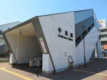 福生駅東口