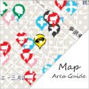 エリアガイドマップ