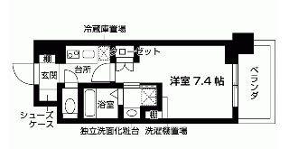 九州大学 伊都キャンパス 九大学研都市 新築マンション A1タイプ