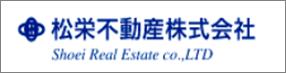 仙台のアパートマンションなど賃貸情報なら松栄不動産へ(アパマンショップ仙台東口店)へ