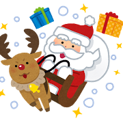 クリスマスプレゼント実施中♪フジ不動産
