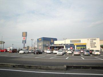 TSUTAYA古新田店