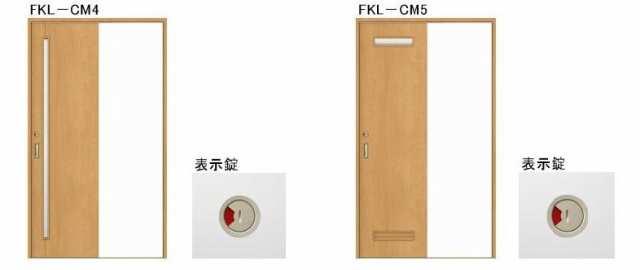 【室内建具】 洗面   by大竹不動産
