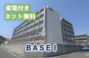 BASEⅠ(ベイスワン)
