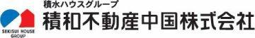 積和不動産中国高松営業所