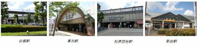 東武スカイツリーライン 駅