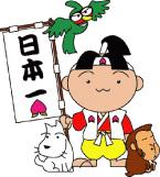 桃太郎不動産ロゴ