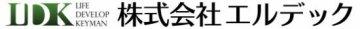 福岡市とその近郊のマンション・一戸建て・土地なら、株式会社エルデックへ。