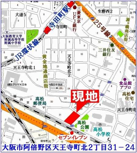 阿倍野区:朝日プラザ天王寺Ⅱ位置図