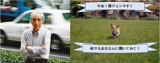 仙台での住まいさがしは、高創企画へお任せください!