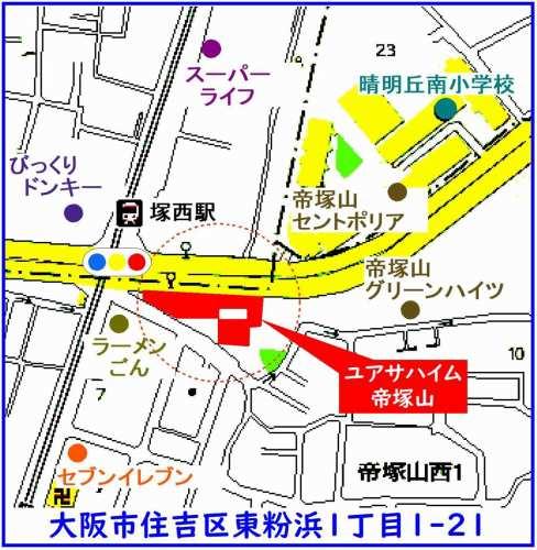 住吉区:ユアサハイム帝塚山位置図