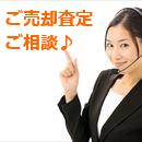 明石市、播磨町、加古川市、高砂市のマンション、一戸建て、土地のご売却査定・相談はフジ不動産♪迅速に♪丁寧に♪きめ細やかに♪ご売却をフルサポート♪