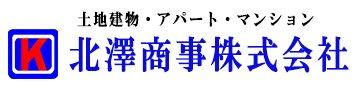 """足立区の賃貸マンション・アパート・一戸建など不動産の事なら""""北澤商事株式会社""""行くなら・・・ლ(ಠ_ಠ ლ)今でしょ!"""