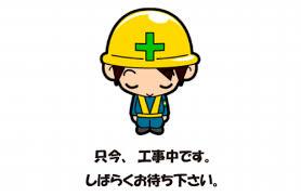 九州大学 伊都キャンパス 新築 賃貸 マンション