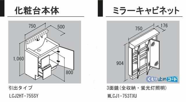 特長⑤  by大竹不動産