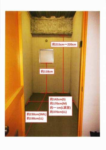 室内(横幅が お部屋のサイズによって大きく異なります。最上階は天井内部に断熱材があります。)