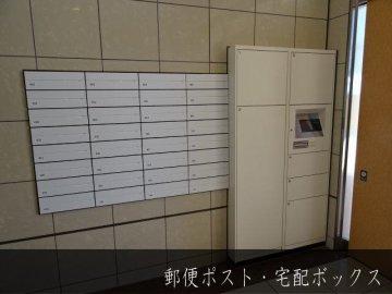 郵便ポスト・宅配ボックス