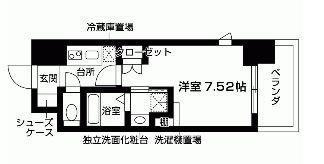 九州大学 伊都キャンパス 九大学研都市 新築マンション A4タイプ