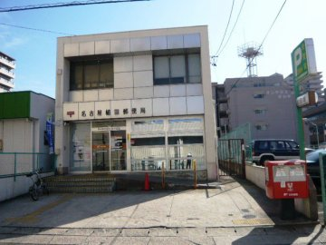 植田郵便局