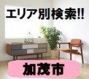 加茂市 賃貸アパート