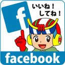 【facebook】ミニミニ千曲店