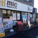 mic本郷台店