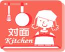 人気のカウンターキッチン