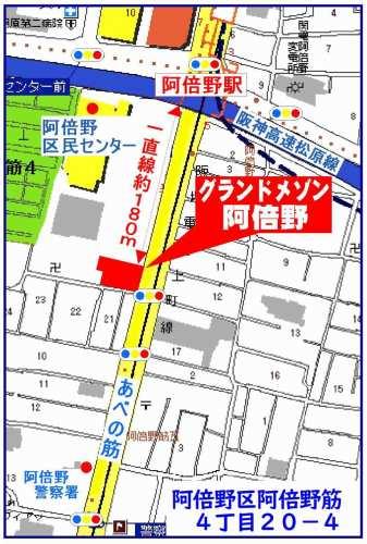 阿倍野区:グランドメゾン阿倍野位置図
