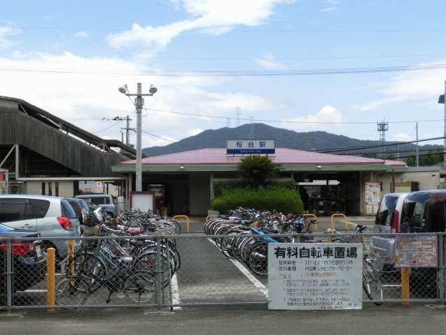 西鉄桜台駅