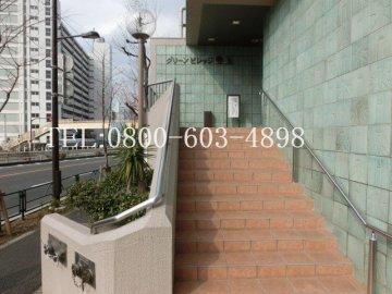 グリーンビレッジ豊玉 新宿区 中古マンション  リノベーション