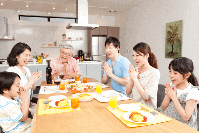多世代近居・同居支援住宅取得補助