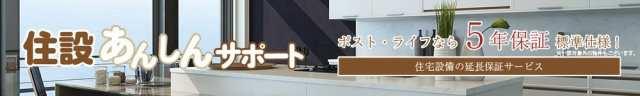 http://renoman-shinjuku.com/entry/318868/