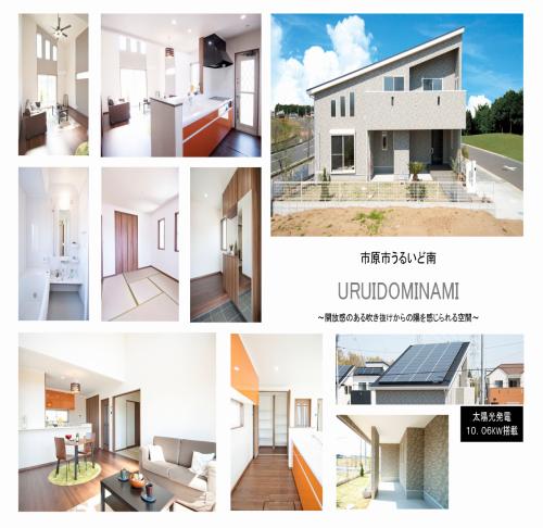 新築一戸建て,施工例,千葉県市原市うるいど南,ナミカワ不動産販売可愛い,購入,家,お家,欲しい,買いたい,オープンハウス,モデルハウス,注文住宅