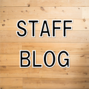 共和住宅販売スタッグブログ